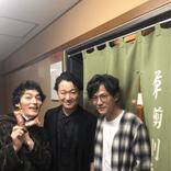 稲垣吾郎、草なぎ剛の舞台鑑賞し「切なく愛おしい」