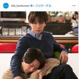 佐藤健と中村倫也の絡みにファン悶絶「NHK最高」「待ってました」の声続出