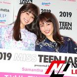 新川優愛&平祐奈 今年も「MISS TEEN JAPAN」応援アンバサダーに!応募者たちみて初心に返るとも