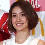 大島優子の現在に驚き! 帽子にあの文字を書いて批判を受けた後は?