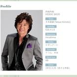 西城秀樹さん 東京五輪で「ヤングマン」歌うことを夢見ていた