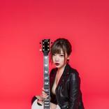 藤田恵名、6/20発売「言えない事は歌の中」まさかの脱衣盤に同梱DVDから「青の心臓」MVを解禁!