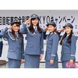 旭化成キャンペーンモデル・大伴理奈 & キャンパスクイーンが自転車の安全利用を呼びかけ