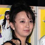 秋元優里アナ、高橋由美子…世間を騒がせた不倫タレントのいま