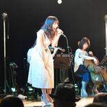 上野優華、アコースティックツアーがファイナル「いつかはフルオーケストラで歌いたい」と新たな目標