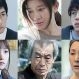 映画『人魚の眠る家』に坂口健太郎、川栄李奈ら追加キャスト発表