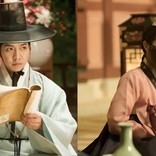 『怪しい彼女』シム・ウンギョン主演『ときめきプリンセス婚活記』公開