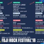 『フジロック』ステージ別ラインナップ発表&出演アーティスト第8弾で一挙118組追加!!