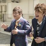 香取慎吾、師匠・綾小路きみまろの新番組にゲスト出演 師弟本音対談も