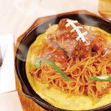 東北旅行で絶対食べたい!県別おすすめご当地グルメ37選。名物料理やお得ランチも