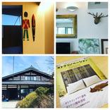 【日刊Sumai】編集部・丸の取材、ときどきプライベート日記 vol.38