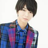 塩﨑太智(M!LK)、劇団TEAM-ODAC第30回本公演に舞台初出演決定