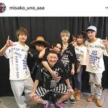 AAA宇野実彩子 メンバー6人&仲良し芸人との写真に「楽しそう」