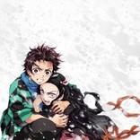 『鬼滅の刃』TVアニメ化 制作は劇場版『Fate』のufotable