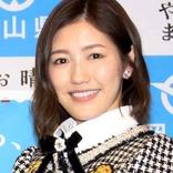 渡辺麻友の現在の変わりように驚き! AKB48を卒業した後はどんなことしてるの?