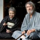 日本人画家・熊谷守一のエピソードを沖田修一監督が映画化