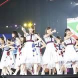 乃木坂46、数えきれない感動が詰まった初の東京ドーム公演を映像化