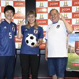 丸山桂里奈 初恋の子とサッカーの思い出!三瓶と注目のサッカー日本代表選手をトーク