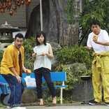 大人のクズかわいさがたまらない 渋川清彦主演『榎田貿易堂』