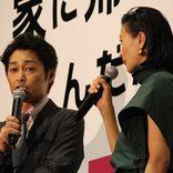 """安田顕、家では""""お小遣い制""""と告白 「管理してもらっている方がいい」"""