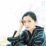 榮倉奈々を見て安田顕が遠い目…映画「死んだふり」の裏側
