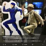 声優・中田譲治が人気な理由