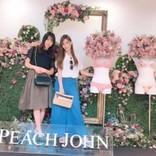 大島麻衣&藤江れいな お揃いのPEACH JOHNをオーダー「同じタイミングで着るときはあるのだろうか」
