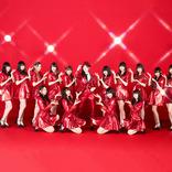 SKE48、松井珠理奈センター新曲『いきなりパンチライン』のビジュアル & 収録内容など発表