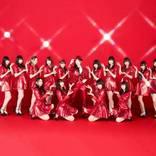 SKE48、ニューシングル「いきなりパンチライン」の詳細を一挙解禁