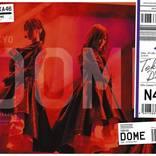 乃木坂46、東京ドーム公演を収録したライブ映像作品のジャケ写公開
