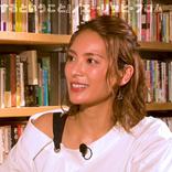 秋元才加がAKB48卒業を決意したきっかけの本とは?