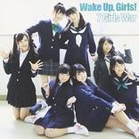 ヤマカンこと山本寛監督、声優ユニット「Wake Up,Girls!」解散発表に激怒 「奪い取って、挙句に殺す気か!」