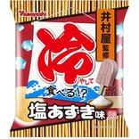 冷やして食べるポテトチップス「塩あずき味」が25日より発売に