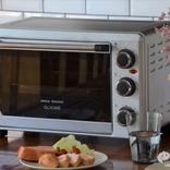 家庭で本格調理!夢の燻製マシン『GLICINE(グリチネ) 燻製スモークロースター』を使ってみた