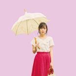 鈴木愛理&渡辺梨加がお手本♡【着やせ】ピンクと【美人見え】ピンク