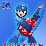 「ロックマン」30周年を記念した公式ライブ『ロックマン30周年記念ライブ』が開催!