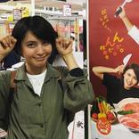 加藤夏希が大好きな欅坂46と共演! 坂道グループにハマりアイドルヲタに