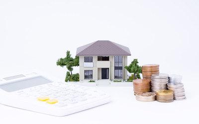 「結局、住宅ローンは年収の何倍まで組めますか?」 住まいのホンネQ&A(6)