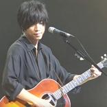 andropが「はたちの献血」キャンペーンソング「Ao」を披露!【ラブインアクション】【ライブ】