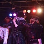 ASAGI×樹威×yo-kaによる東北三兄弟(トリオ)主催ツアーのファイナル公演が大盛況!「手弱女」グッズ も通販開始!