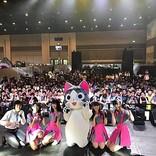 世界で愛されるアニメ『こねこのチー』、7月パリ【Japan Expo 2018】オフィシャルレポーターに! Wi-Fi-5とのタイでのイベントも盛況