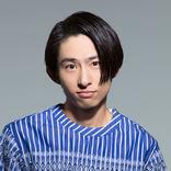 三宅健主演で舞台『二十日鼠と人間』の上演が決定! 演出を務める鈴木裕美と10年ぶりにタッグを組み、不朽の名作に挑む