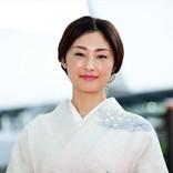 常盤貴子、地元横浜でのフランス映画祭に「マリンな感じ」の着物で登場