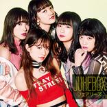 フェアリーズ、アルバムランキング3位! MVチャートベスト10内に3曲同時ランクイン! 今フェアリーズが熱い!