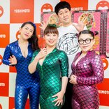 お客さんにも出演者にも楽しんでもらえる、毎年楽しめるフェスに『KOYABU SONIC2018』