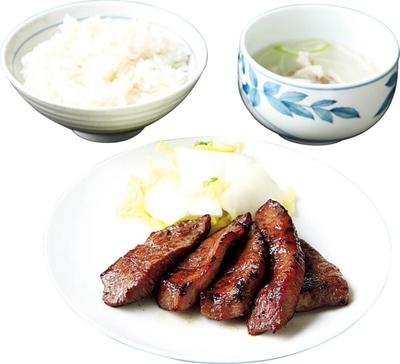 牛たん料理 閣 本店