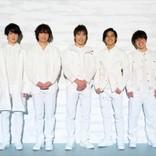 渋谷すばる、『関ジャニ∞クロニクル』最終出演で名物企画に挑戦