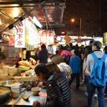 【台湾】地元っ子おすすめ! 「士林夜市」の本当に美味しいもの5選