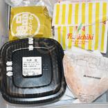 【徹底検証】凍らせても大丈夫なファストフードを調査! 一度凍っても美味しい食物はこれだ!