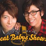 エゴサーチに強い羽多野渉・佐藤拓也のラジオ番組が人気